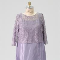 Mothers Dress 40 - Christine's Bridal